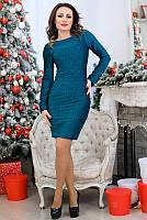 """Нарядное платье """"Милана"""" от производителя.до 60 размера"""