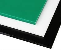 Лист PE-500, 35x1500x2000мм, Листовой полиэтилен ПЭ500 (ВМПЭ)