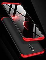 Чехол Full Cover 4D для Xiaomi Redmi 8