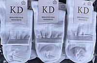 Белые мужские стрейчевые носки тм KD