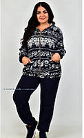 Женский спортивный костюм большие размеры (с 50 по 64 размер)