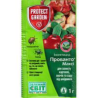 Инсектицид «Прованто Макси» (Конфидор Макси) 1 г, оригинал