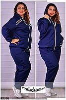 Женский спортивный костюм-большие размеры с 50-64 размер