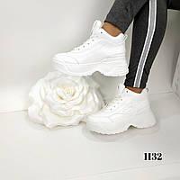Женские высокие кроссовки на платформе белые