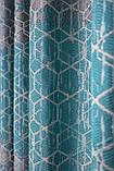 Портьерная ткань жаккард Матрица № 16, фото 2