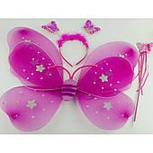 Набор крылья мотылек (малиновые) 021216-015