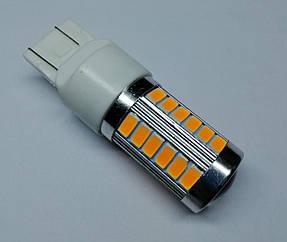 Лампа автомобильная светодиодная ZIRY T20 - W21W (7443), жёлтая