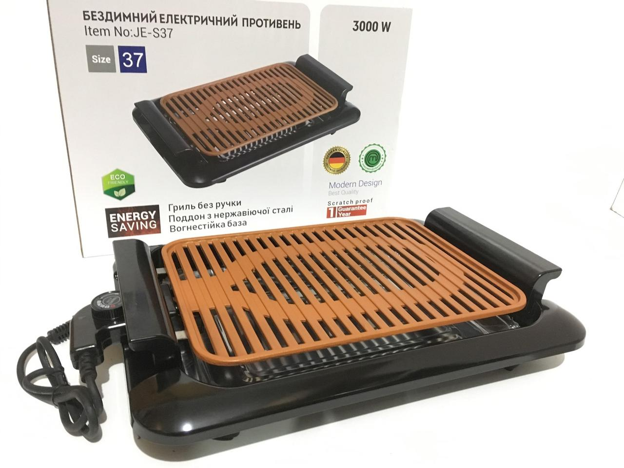 Электрический противень JE-S37 3000W (6шт/ящ)