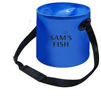 Складное ведро для рыбалки SF23877 ЭВА 35х35 см, синий
