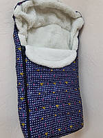 Зимний детский конверт в коляску и для санок, теплый синий для мальчика