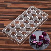 """Поликарбонатная форма для шоколада """"Полусферы"""" 3см."""