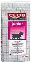 Корм Royal Canin (Роял Канин) Club Pro Junior для щенков и юниоров 20 кг