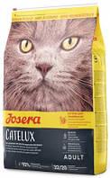Josera (Йозера) Catelux Сухой корм для кошек 10 кг