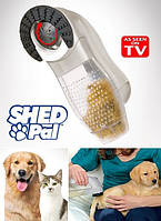 Shed Pal для вычесывания шерсти животных