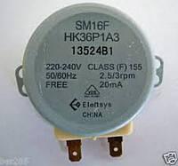 Моторчик тарелки Samsung 220V DE31-10170A для микроволновой печи