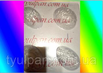 3D Форма пластиковая молд яйцо пасхальное из 4х