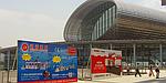 Сентябрьские выставки в Китае