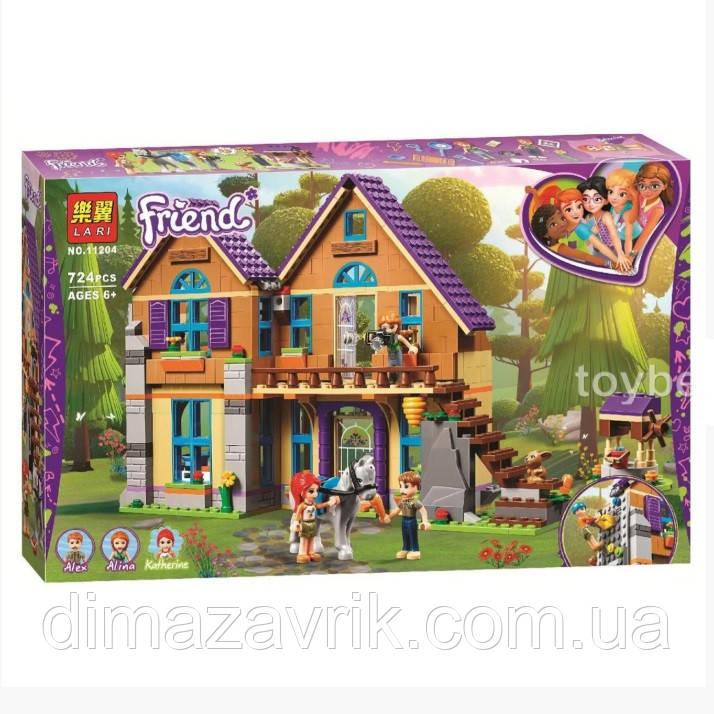 """Конструктор Bela 11204 (Аналог Lego Friends 41369) """"Домик Мии"""" 724детали"""