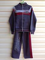 Теплый спортивный костюм на мальчиков 116,122,128,134 роста