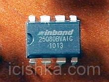 W25Q80BV / W25Q80DV / W25Q80JV / W25Q80BVAIG / W25Q80DVAIG / W25Q80JVAIG DIP8 - 1Mb SPI Flash 3.3V - BIOS