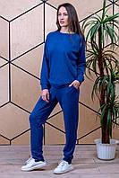 Женский спортивный костюм Реглан синий. Размер 44-50