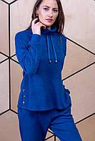 Женский спортивный костюм Хомут синий. Размер 44-50