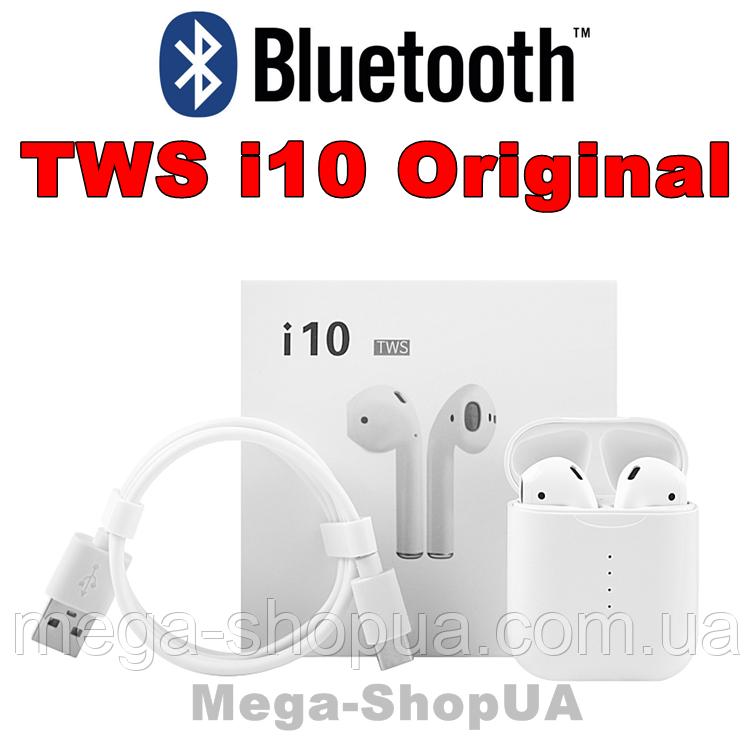 Беспроводные сенсорные Bluetooth блютуз наушники и гарнитура i10 Original для телефона. Бездротові навушники