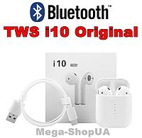 Беспроводные сенсорные Bluetooth блютуз наушники и гарнитура i10 Original для телефона. Бездротові навушники, фото 1