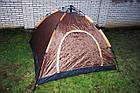 Палатка автоматическая 2.10×2.10×1.45 м. + каремат, фото 3