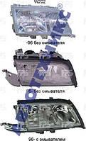 Фара правая Mercedes 202 93-01 H1+H1+H3 (-96) (DEPO)