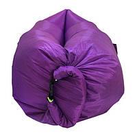 Надувной матрас гамак AIR sofa 1,9м, Violet