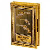 Книги сейф с кодовым замком The Three Musketeers 26 см