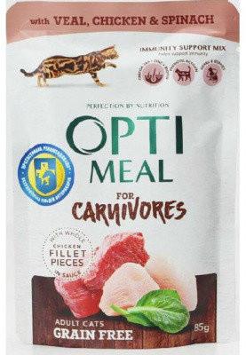 Консервы для кошек OPTIMEAL телятина-куриное филе-шпинат 85 гр