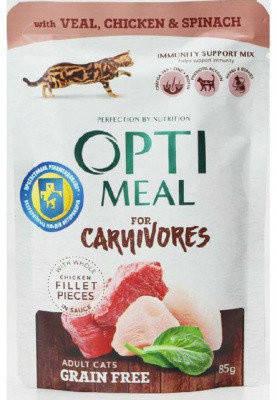 Консервы для кошек OPTIMEAL телятина-куриное филе-шпинат 85 гр, фото 2