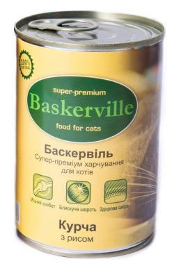 Baskerville Консервы для котов Курица и рис 400 гр