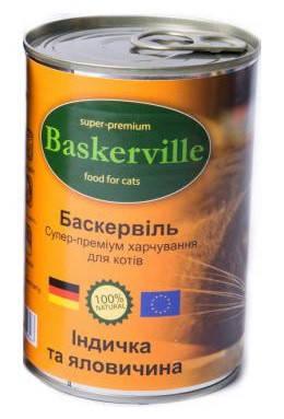 Baskerville Консервы для котов Индейка и телятина 200 гр, фото 2