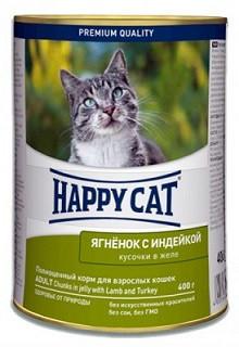 Happy Cat (Хеппи Кет) Консервы для кошек Ягненок с индейкой в желе