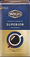 Кофе молотый Minges Superior  100% Arabica 500 г (4037014954186)