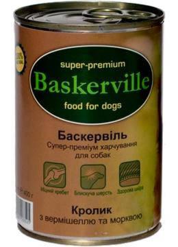 Baskerville Консервы для собак Кролик-лапша-морковь 800 гр, фото 2