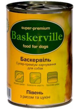Baskerville Консервы для собак Петух-рис-цукини 800 гр