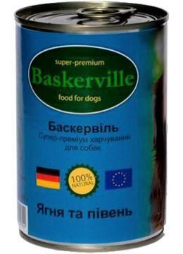 Baskerville Консервы для собак Ягненок и петух 400 гр