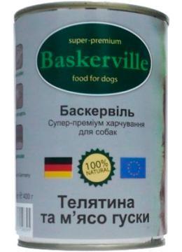 Baskerville Консервы для собак Телятина и гусь 800 гр