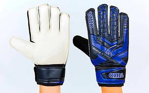 Перчатки вратарские FB-6747-1 JM (9)