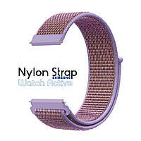 Нейлоновый Ремешок для Galaxy Watch Active Violet