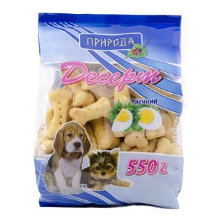 Десерт печенье для собак Природа, яичный 550 гр