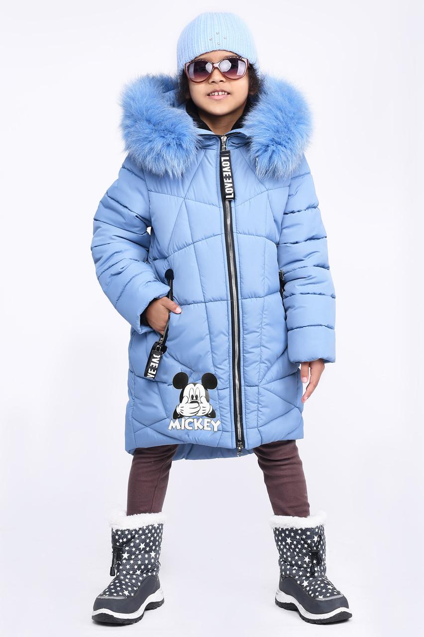 Теплая детская зимняя куртка