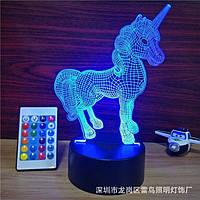 1 Светильник -16 цветов света! Ночник единорог, с пультом управления. 3D Led Светильники