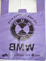 """Пакет Майка-5 39х58  усил """"BMW""""(50шт)"""