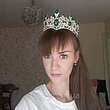 Велична корона півколом з зеленим камінням (8cm), фото 4