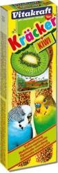 Крекер для попугаев Vitakraft с киви 2шт